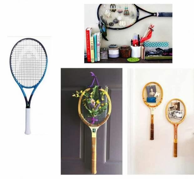 Что сделать из теннисных ракеток