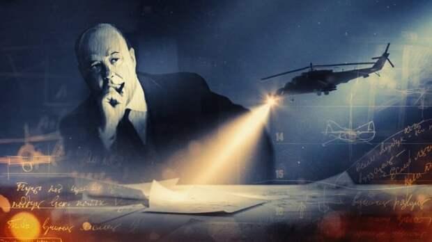 Юрий Селиванов: Подарившие миру небо