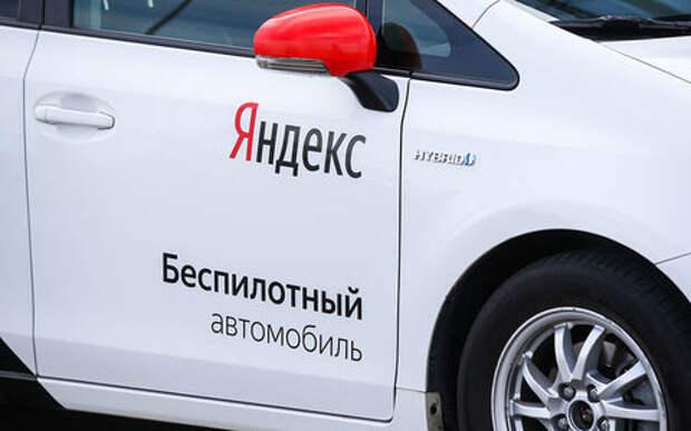Яндекс выведет на дороги тысячу беспилотников. Но через год-два