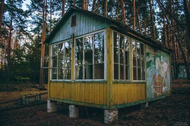 Пионерский лагерь Изумрудное