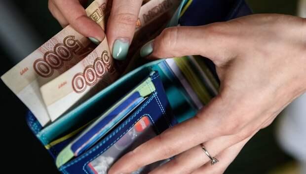 В Московском регионе предложили штрафовать на 50 тыс руб за прогулки во время эпидемии