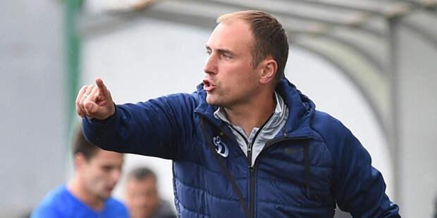 После поражения от «Химок» руководство московского «Динамо» решило провести неплановое собрание