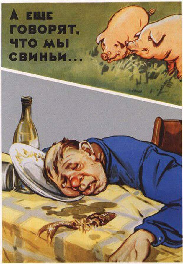 sovietads05