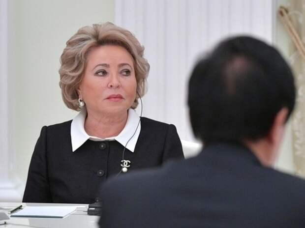 Матвиенко: Россия чувствует себя уверенно в условиях мирового кризиса