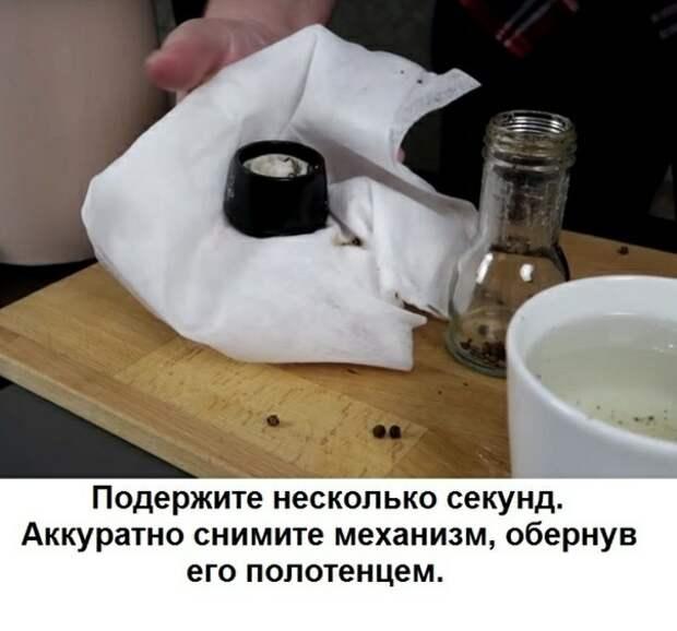 Как открыть мельницу для соли и перца