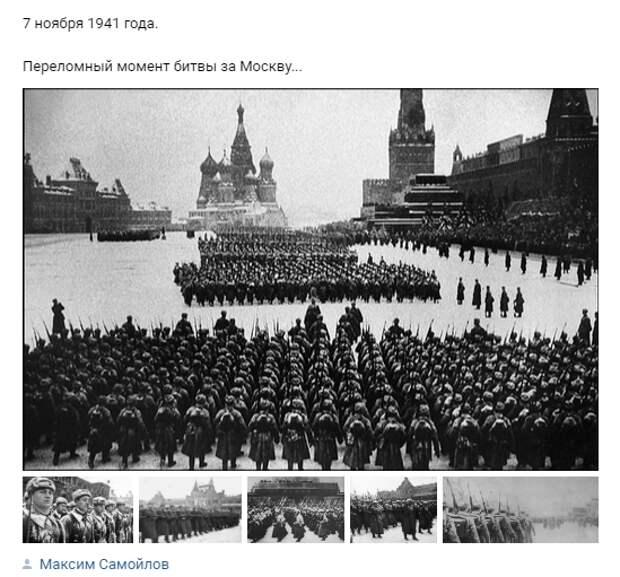 Первые победы в Курской битве. Штурм Орла и Белгорода как репетиция Берлина летом 1943.