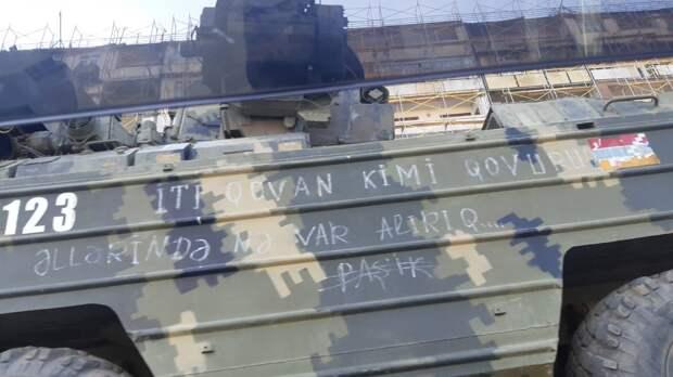 Россия окажет помощь Армении, если война будет идти на ее территории