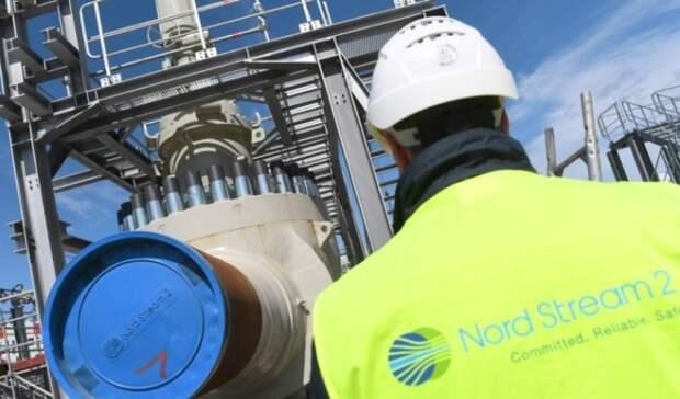 Партнеры «Газпрома» обжаловали штраф UOKiK