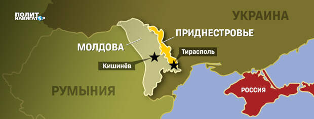 Молдова возвращается в сферу влияния США: Первые итоги выборов
