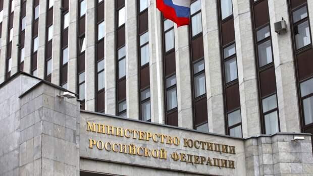 «Важные иноагенты» пополнили список российских СМИ, действующих в интересах других стран