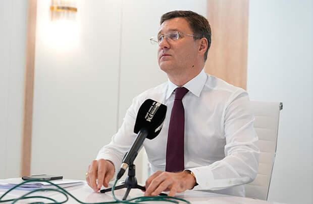 Новак: если бы не демпфер, бензин сейчас стоил бы на 10 рублей больше