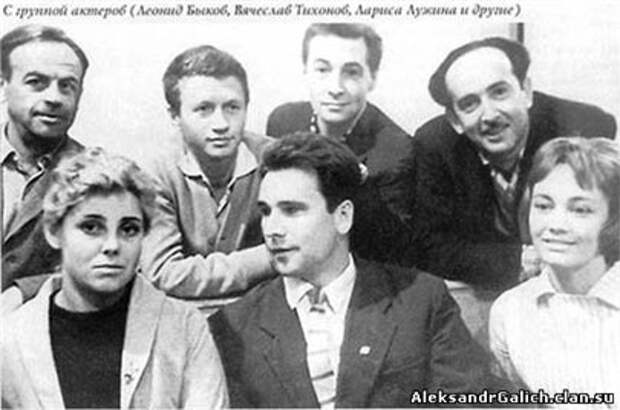 К 100-летию со дня рождения Александра Галича (2 статьи)