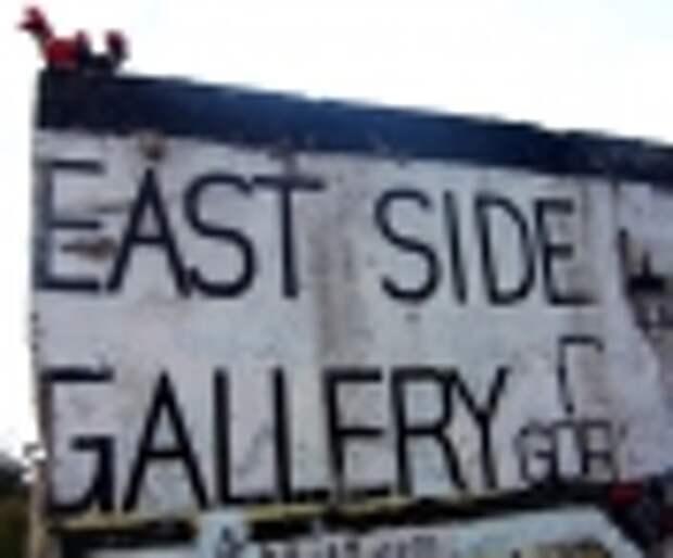 East Side Gallery