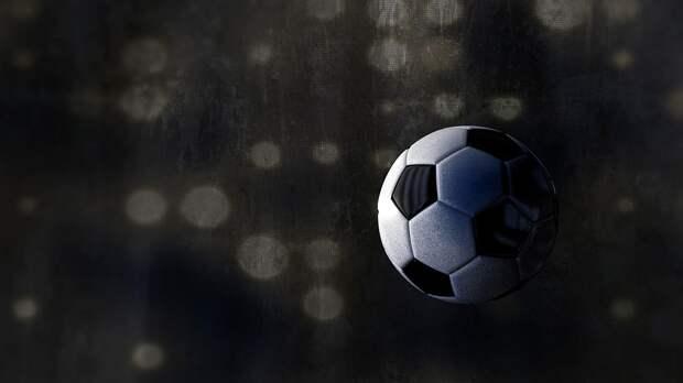Футбол, Шар, Кожаный Мяч, Мяч Спортивный, Графика