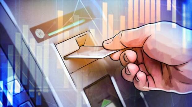 Банки сделали более доступным уход в минус по овердрафтным картам