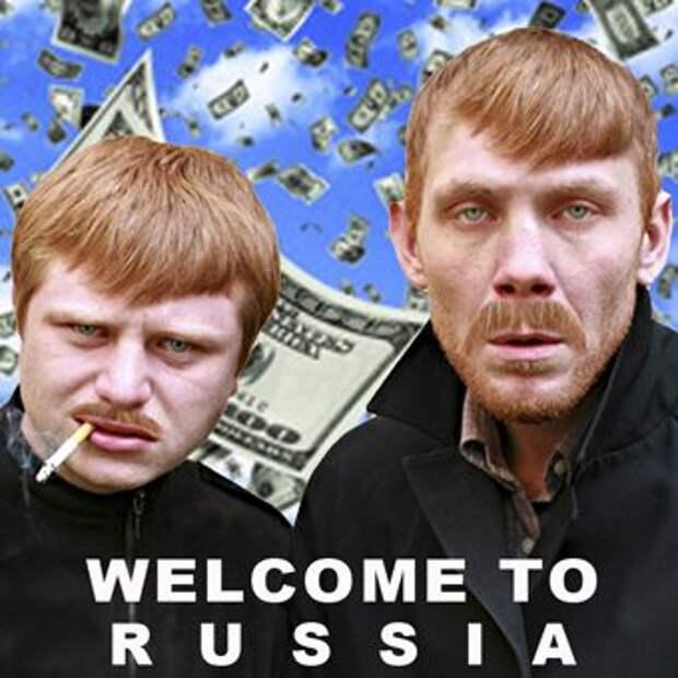 Россия обогнала весь мир по росту числа долларовых миллионеров