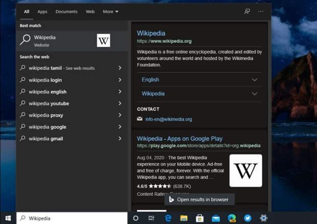 Поиск на панели задач Windows 10 получил интеграцию с браузером Edge