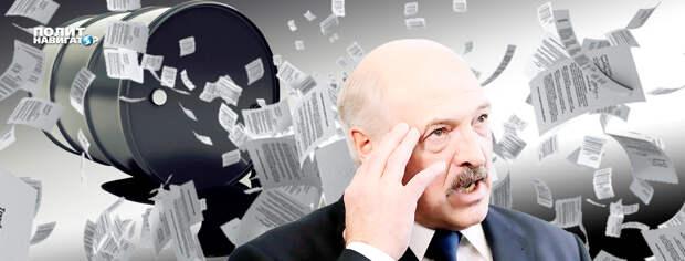 «Трусливая и прохиндейская позиция» – Белоруссия увеличила поставки топлива для ВСУ
