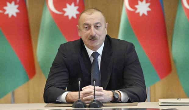 Алиев: Азербайджан и Россия считают конфликт в Нагорном Карабахе завершенным