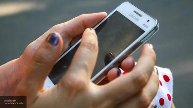 Мобильное приложение может заменить жителям Москвы паспорт с 1 июля