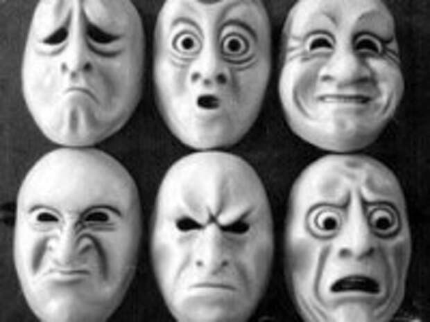 Эмоции влияют на органы
