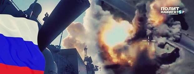 Жёсткий сценарий: В случае отказа выполнять требования России – удар «Калибрами» с Каспия