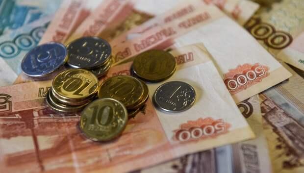 Половину регионального маткапитала выплатят в Подмосковье в июне