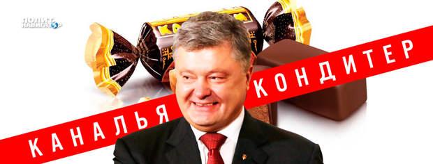 Эксперты потешаются над вырядившимся в националиста Порошенко