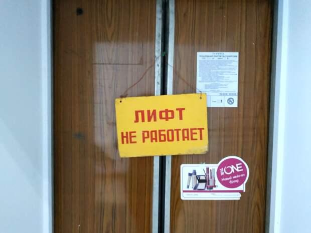 Замену 154 лифтов в жилых домах Удмуртии поддержат из регионального бюджета