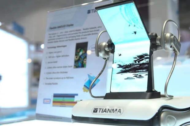 Китайская компания Tianma анонсировала гибкий дисплей для складных смартфонов