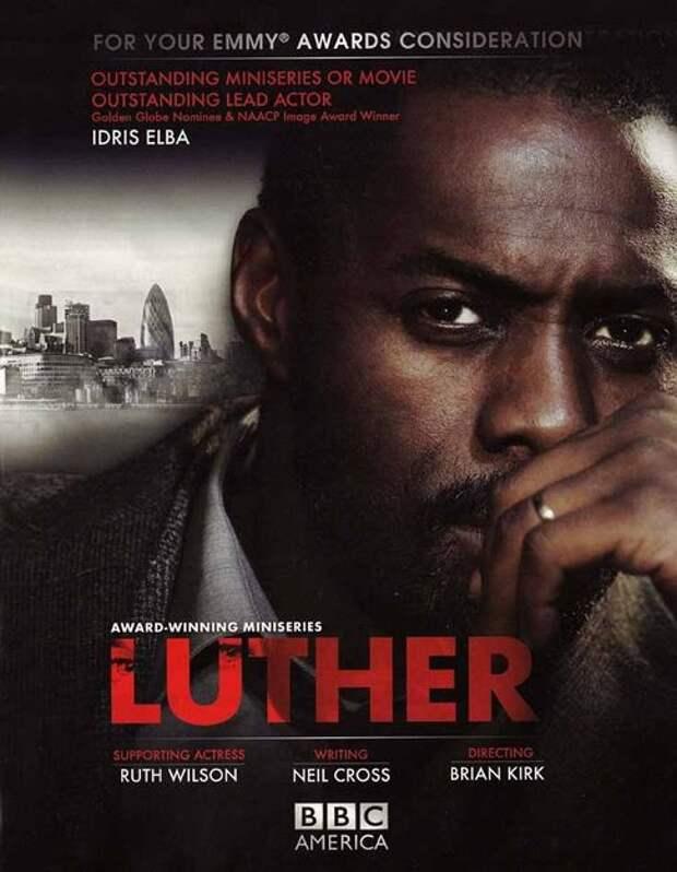 Новый трейлер к сериалу «Лютер»