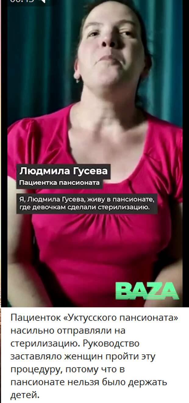 Принудительная стерилизация для детдомовских: Скандал в Свердловской области дошёл до министра