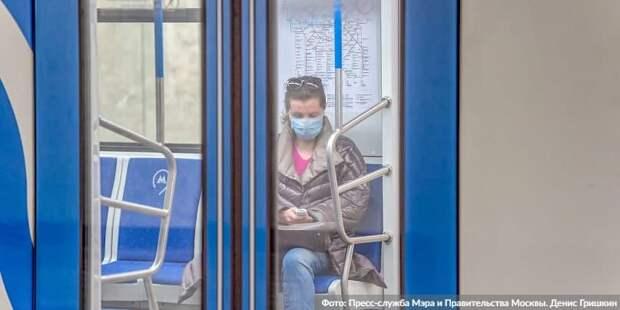 Почти 30 нарушителей масочного режима выявили на ТПУ «Планерная» 5 ноября. Фото: Д.Гришкин, mos.ru