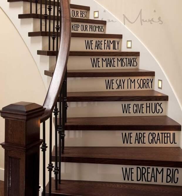 Лестницы со словами и посланиями