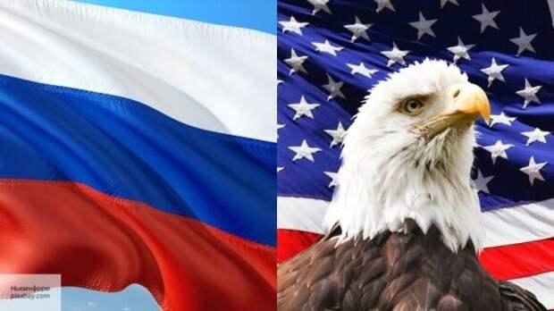 В Китае объяснили, почему Россия никогда не станет вассалом США