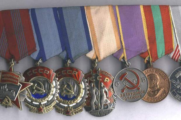 Советские медали, которые могут сделать владельцев миллионерами