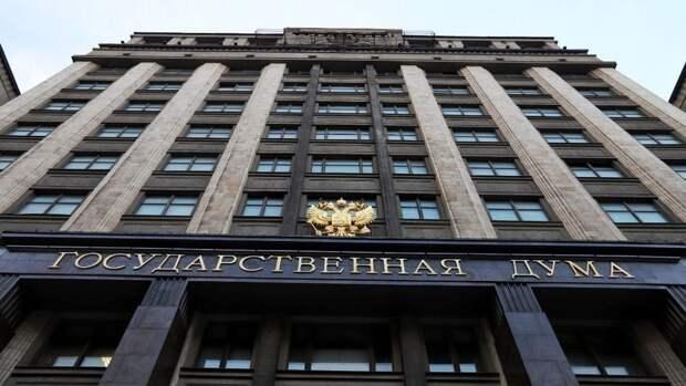 Госдума РФ допустила введение новых санкций со стороны США