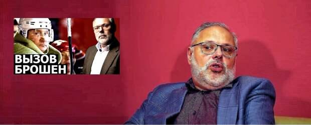 Последняя крепость финансистов в осаде. Михаил Хазин
