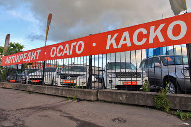 В России на четверть выросло число выданных автокредитов