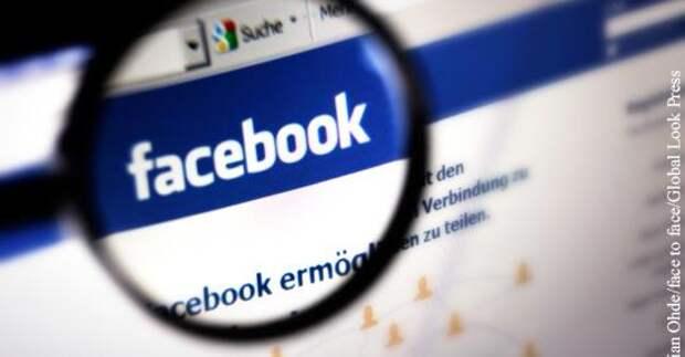 В Совфеде призвали «всех сознательных граждан» удаляться из Facebook