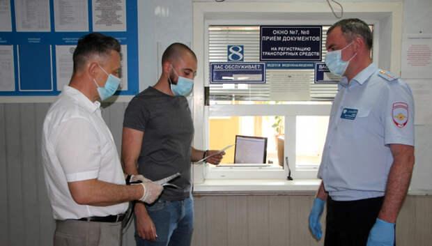 Общественник положительно оценил качество оказания госуслуг в ОГИБДД Подольска