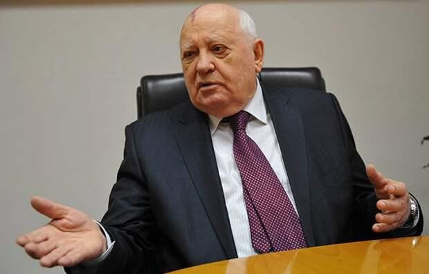 """""""Что ни делают - никак не получается"""": Горбачёв рассказал, что мешает возродить СССР"""