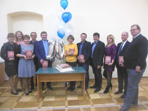 В Cимферополе отметили столетие исторического факультета КФУ и представили книгу к 100-летию