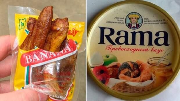 12 продуктов родом из 90-х, о которых вспоминается с улыбкой