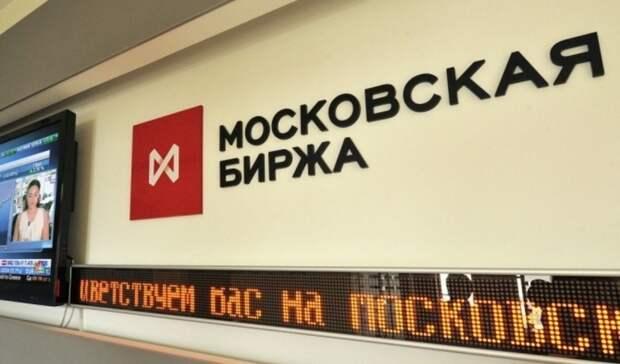 Выявлены факты манипулирования акциями «Газпрома» иСбербанка
