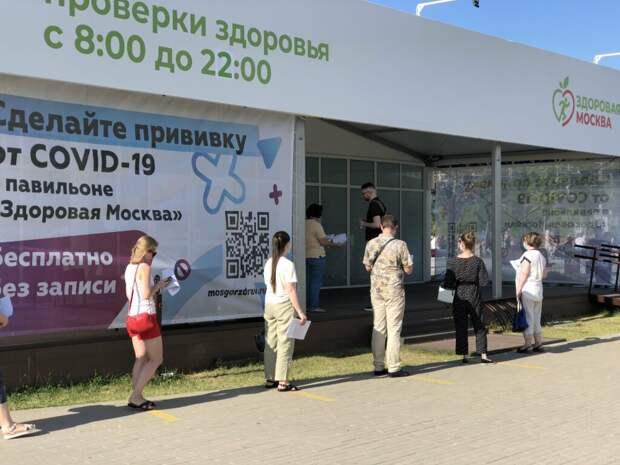 Тысячи простоявших весь день в очереди за «КовиВаком» москвичей остались без прививки