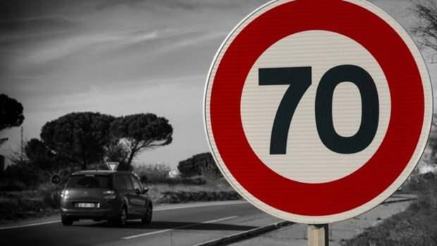 Контроль над расстановкой знаков и светофоров вернут МВД