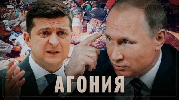 Осень будет горячей. Потрясающие по своей уникальности новости приходят с Украины