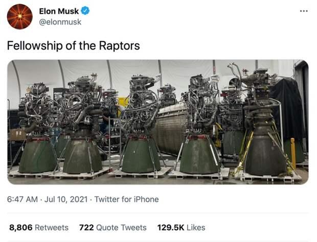 Двигатели Raptor, фото из твиттера Илона Маска / ©SpaceX