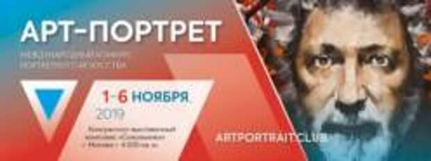 «Сохранение и приумножение исторического наследия и культурных ценностей народов Российской Федерации»